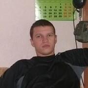 Павел 35 Белгород