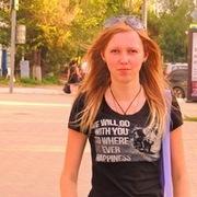 Alyona, 27, г.Сызрань