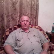 Александр 72 Орел