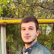 Артем 25 Ереван