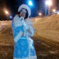 Снегурочка, 44 года, Козерог, Ставрополь
