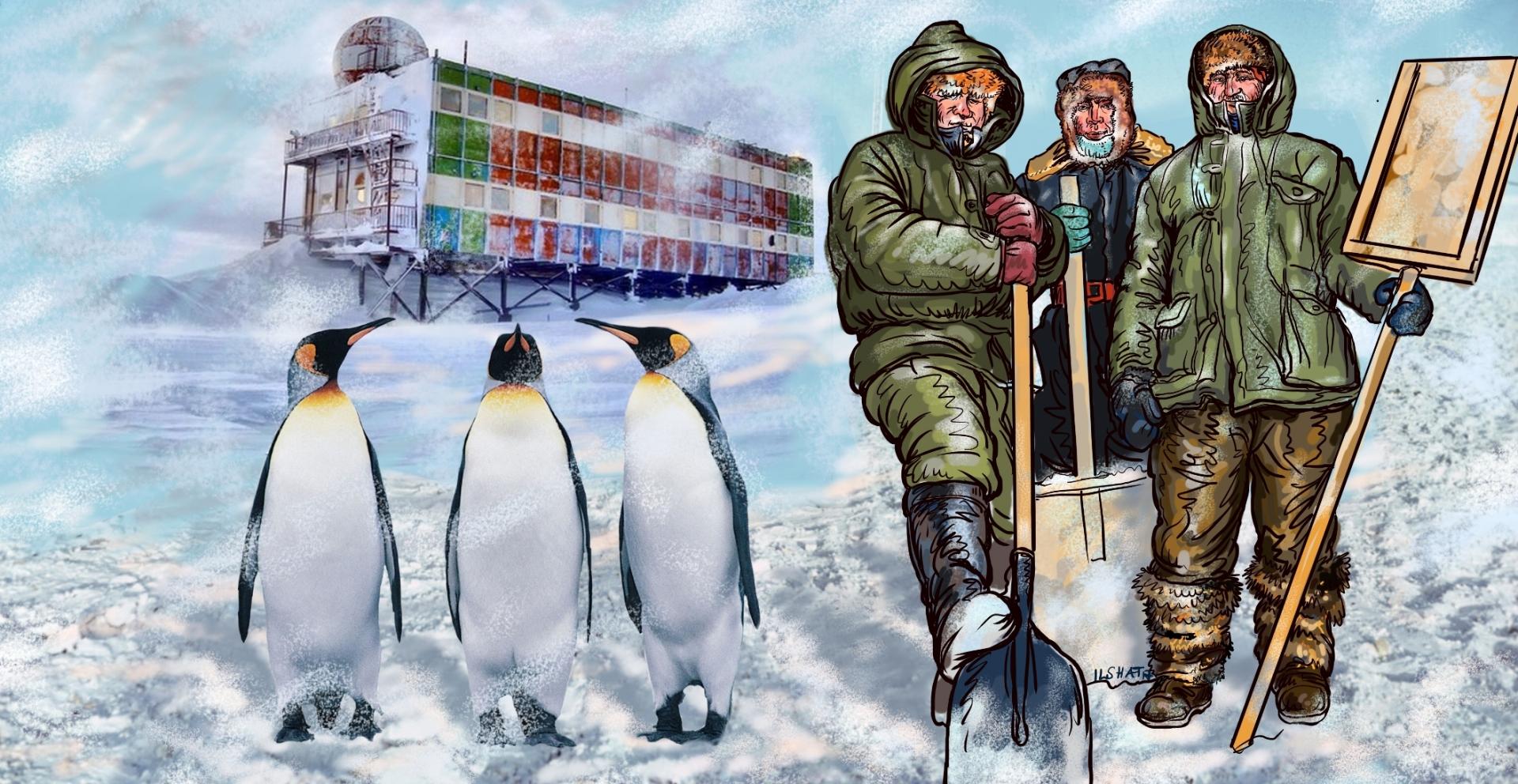 открытки с днем полярника мне постоянно