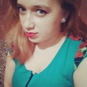 Наталья Александровна, 25, г.Дальнее Константиново