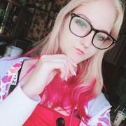 Лиза, 19, г.Вышний Волочек
