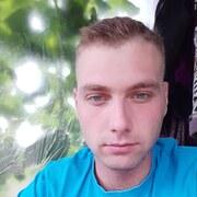 Фёдор, 22, г.Артем