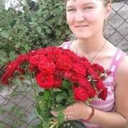 Матійцева Діана, 22, г.Ровно