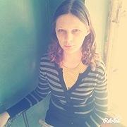 Мария, 25, г.Качканар