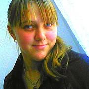 Кристина, 21, г.Камень-Рыболов