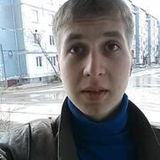 Андрей 26 лет (Весы) Оха