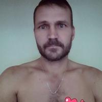 Владимир, 45 лет, Лев, Чита
