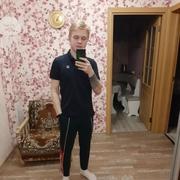 Илья 19 Новосибирск