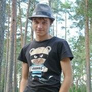 Никита 24 года (Рыбы) хочет познакомиться в Зарубино