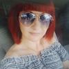 Лилия, 30, Вінниця
