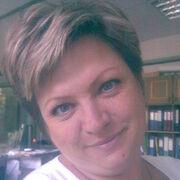 Анжелика, 45, г.Таганрог