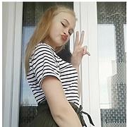 Алина, 18, г.Камышин