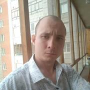 Артем, 27, г.Северск