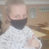 Вильям, 16, г.Новокузнецк