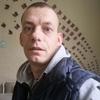 Дима, 36, г.Лисичанск