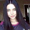 Милена, 22, г.Владикавказ