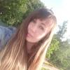 Инесса, 28, г.Москва