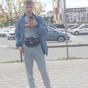 Сергей, 20, г.Михайловка