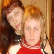 ДАРЬЯ, 37, г.Котово