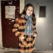 Карина 27 лет (Козерог) Солигорск
