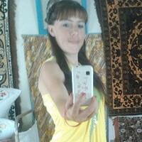 красуня, 33 года, Козерог, Запорожье