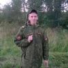 ilya, 26, г.Невьянск