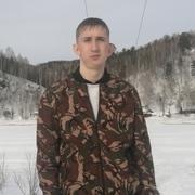 Антон 36 Междуреченск