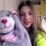 Екатерина, 23, г.Ревда