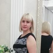 Марина 41 Ростов-на-Дону