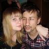 Виктор, 44, г.Ишим