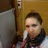 Светлана Богданова, 30, г.Бреды