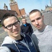 Слава, 23, г.Далматово