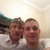 Сергей, 23, г.Душанбе