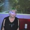 Наталья, 40, г.Новодвинск