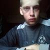 Andrey, 27, Khartsyzsk