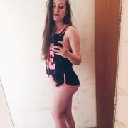 Маша, 21, г.Улан-Удэ