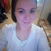 Нина, 26, г.Калуга