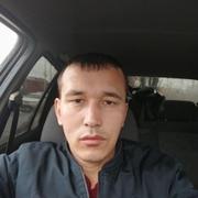 Альберт 30 Екатеринбург