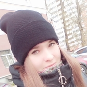 Янчик 21 Екатеринбург