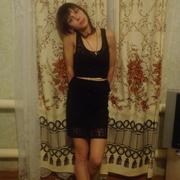 Алена, 28, г.Саракташ