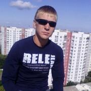 Владимир 32 Славянск-на-Кубани