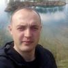 Андрій, 28, г.Знаменка