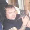 Сергей, 34, г.Магнитогорск