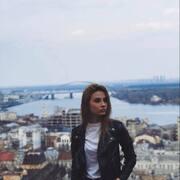 Ульяна 22 года (Весы) на сайте знакомств Киева