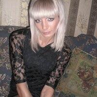 Катя, 44 года, Овен, Москва