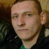 Женя, 23, г.Wierzchucin Królewski