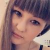 Angelina, 25, г.Волжский (Волгоградская обл.)